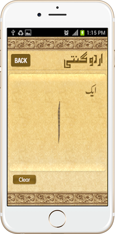 urdu ginti writing