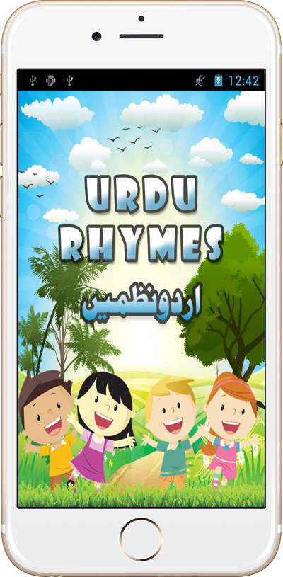 urdu rhymes