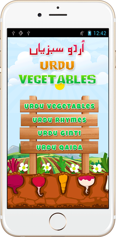 Urdu Vegetables Menu