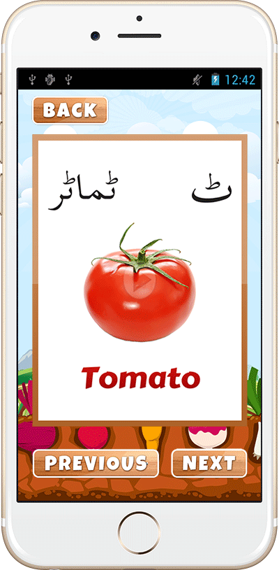Urdu Vegetables Game